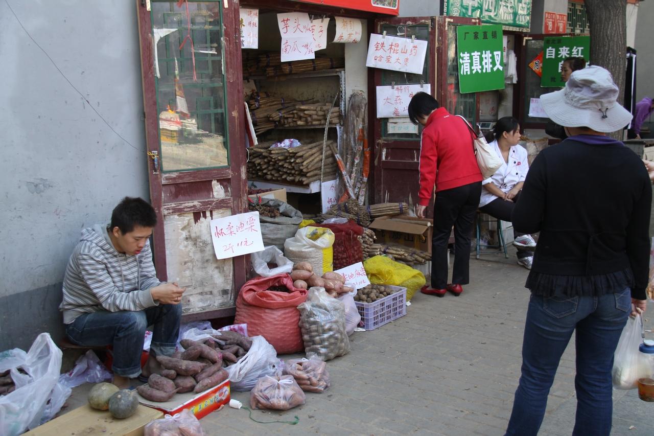 Peking_01_00018
