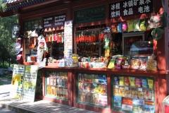 Peking_01_00004