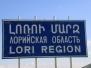 2013_Armenien_Tag10