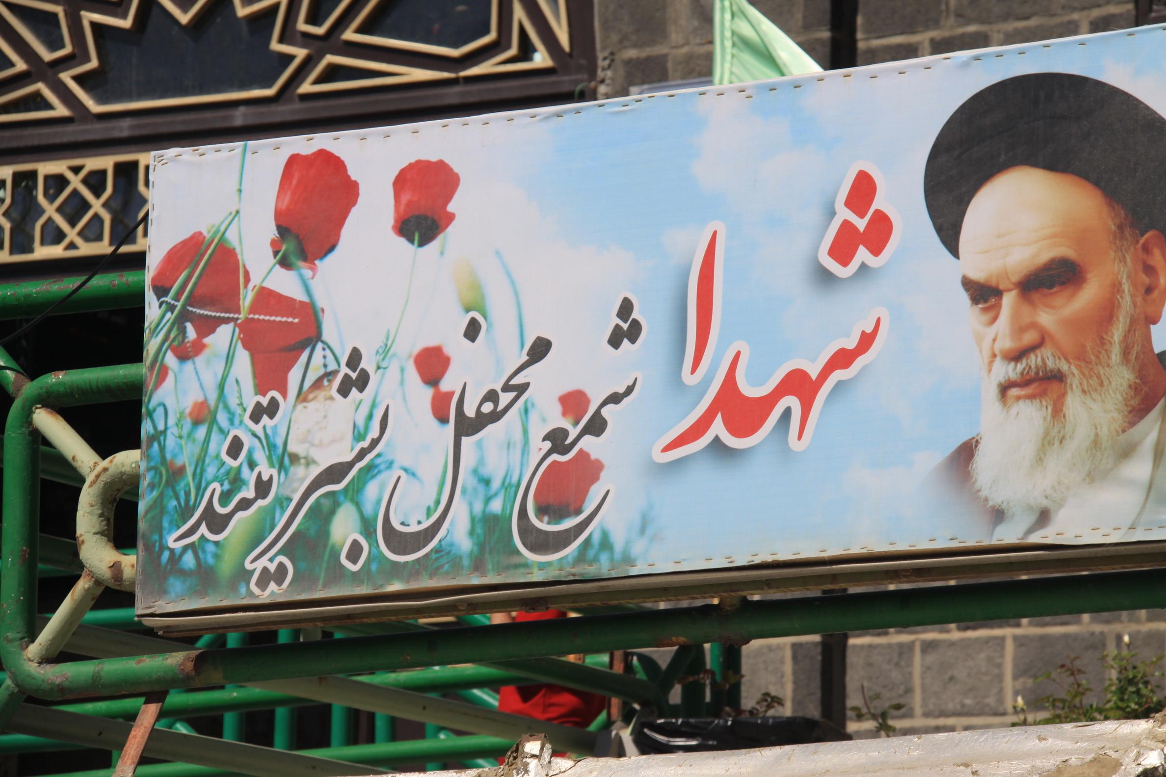 IRAN_2016_0178