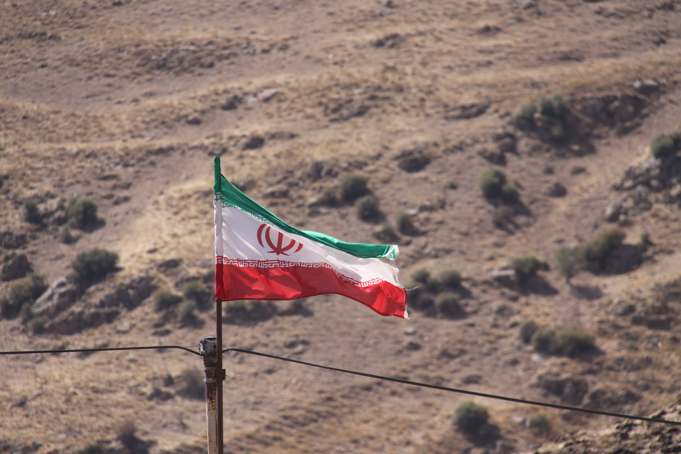 IRAN_2016_0404