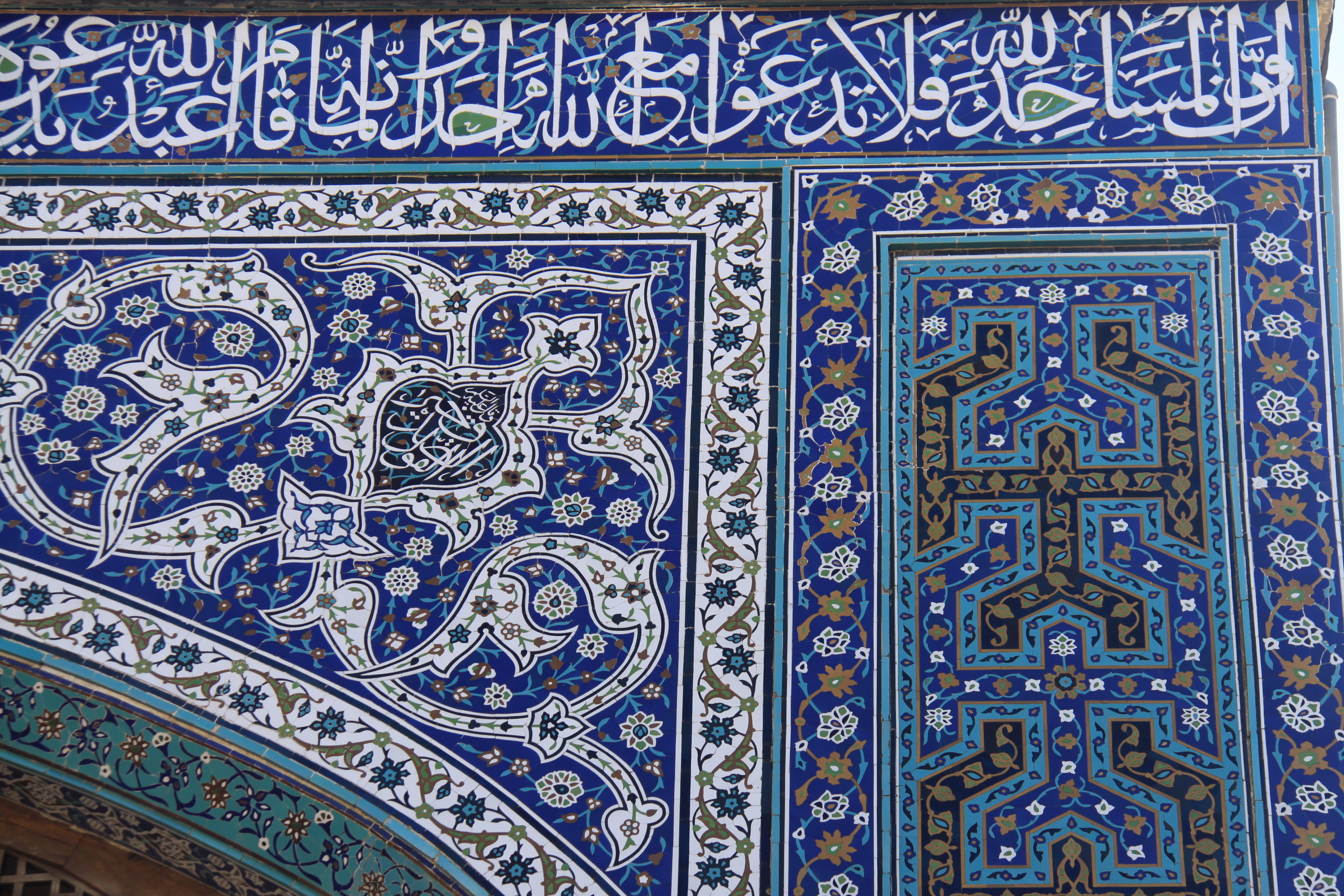 IRAN_2016_0912