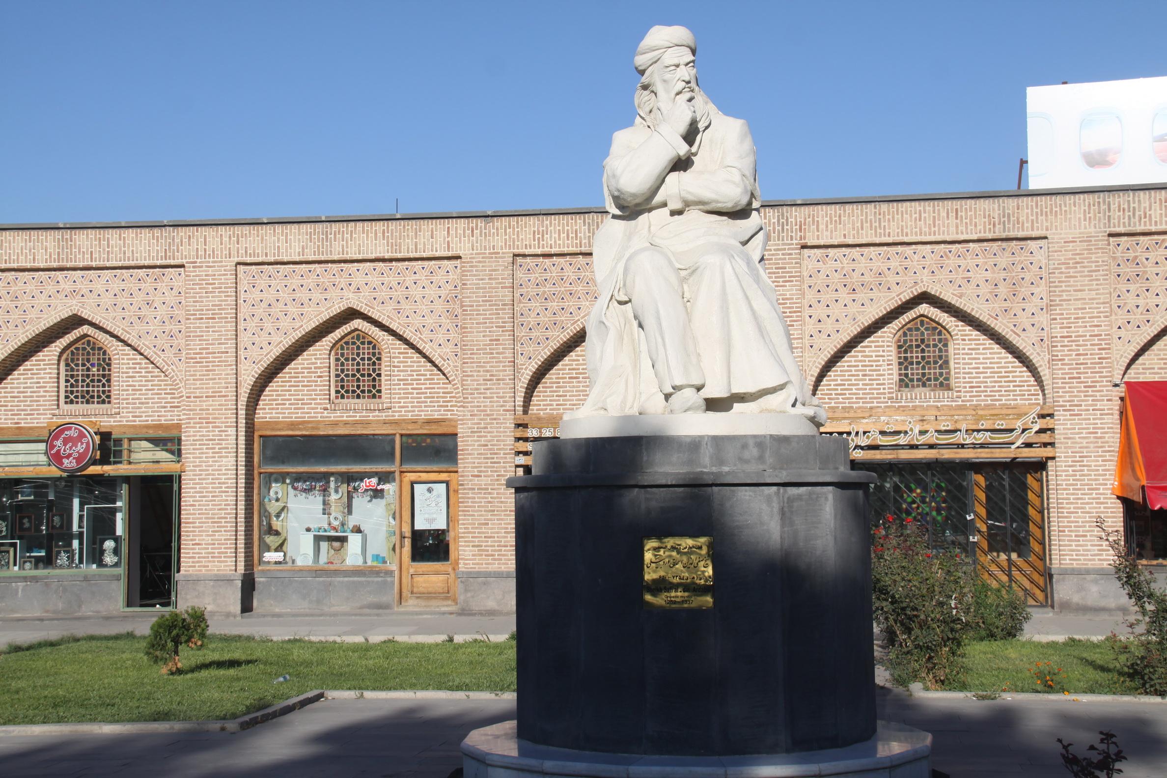 IRAN_2016_0985