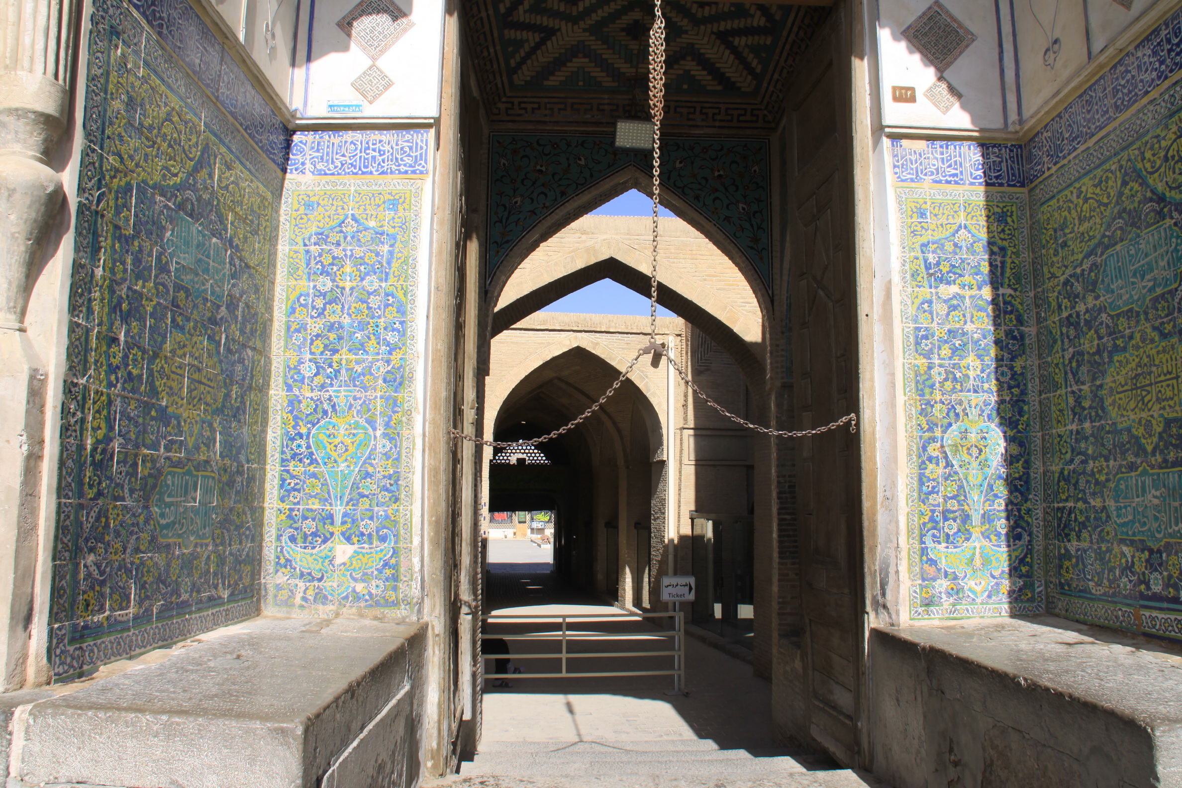 IRAN_2016_1801