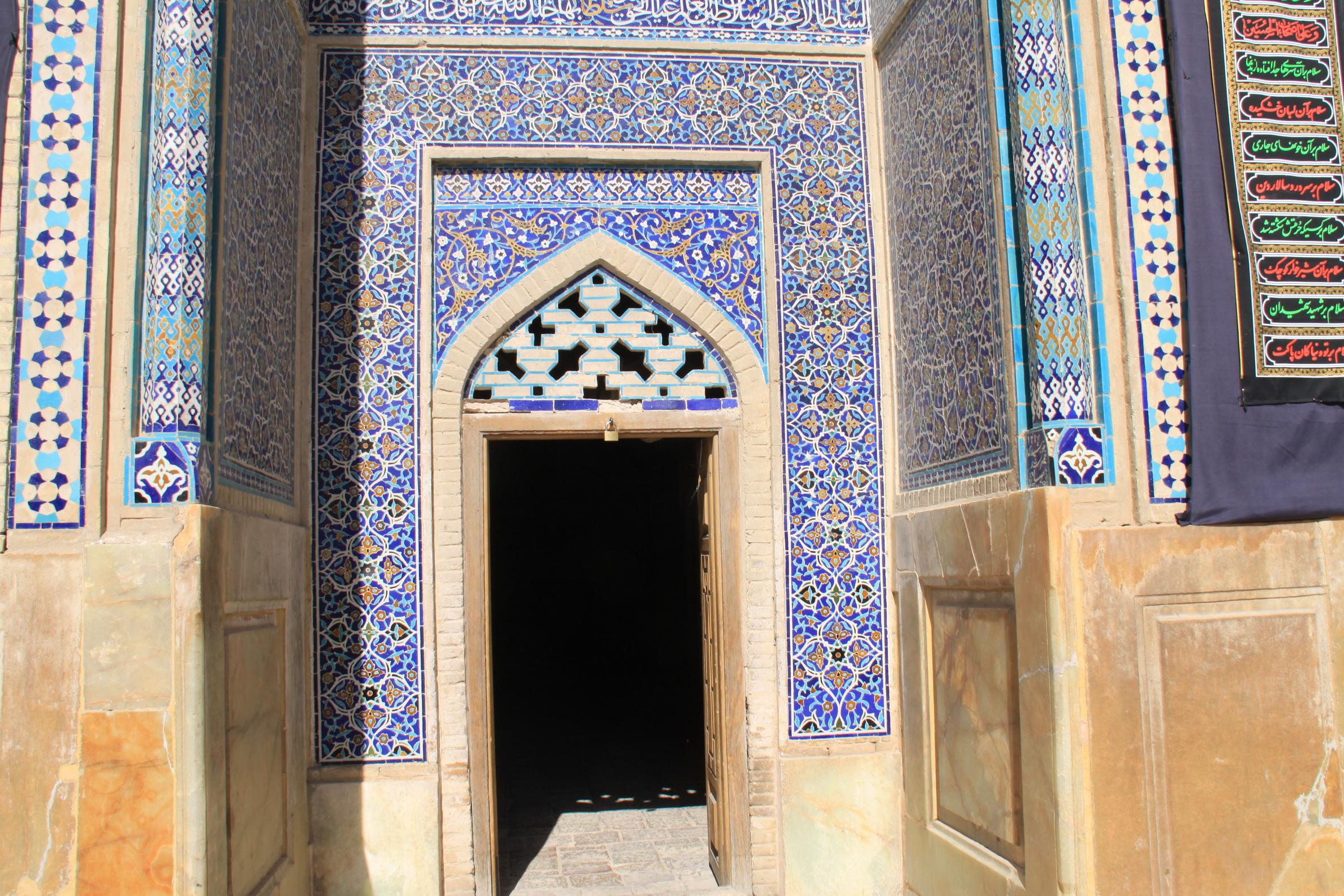 IRAN_2016_1857