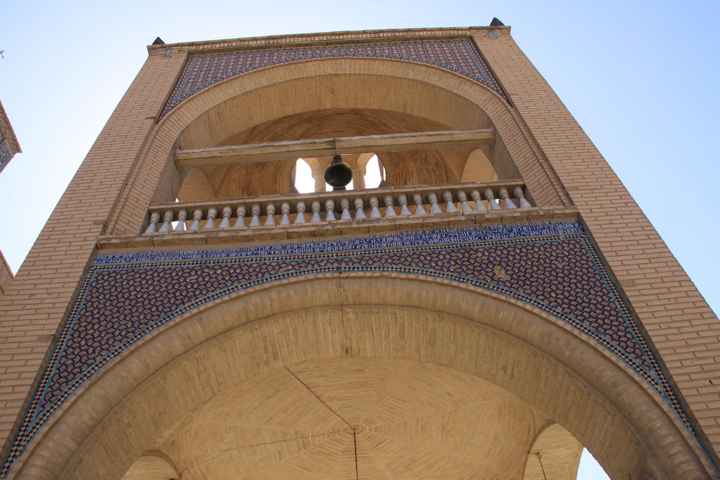 IRAN_2016_1936